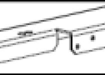 Кронштейн  81773G.021-00.00.171