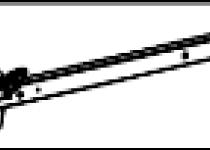 Дышло 81771В.101-01.00.000