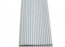 Защита ложемента A=3000, B=150, H=40 мм PVC серая